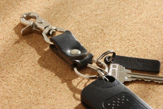 車の鍵の賢い探し方とは?確実に見つけ出すためにやるべきこと